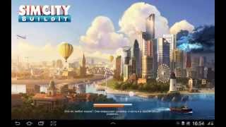 Взлом на деньги SimCity Buildit 2016 года