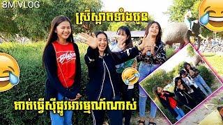 Vlog#8 | المساهمة في جمع القمامة | عطلة السلطة قارب السنة صافي  فقط الفتيات الجميلات | VLOG BM