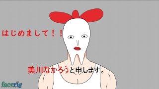美川なかろうの動画「【覆面男子ここに現る!】美川なかろうです。」のサムネイル画像