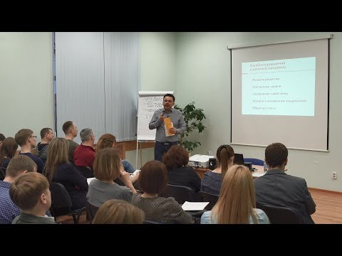 Как изменяется логика постановки задач и роль руководителя в продажах