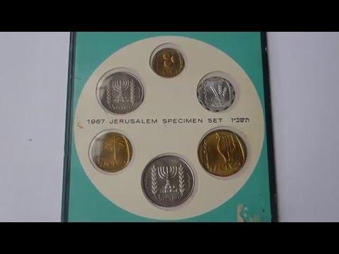 1967 Jerusalem Specimen Set - Coins Of Israel