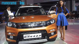 Maruti Suzuki Vitara Brezza | Launch Video | Auto Expo 2016 | Manorama Online