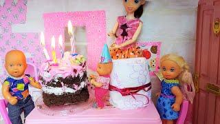 КАТЯ И МАКС ВЕСЕЛАЯ СЕМЕЙКА ЗАБЫЛИ ПРО ДЕНЬ РОЖДЕНИЯ ДИАНЫ! Мультики с куклами Барби ЛОЛ BARBIE LOL