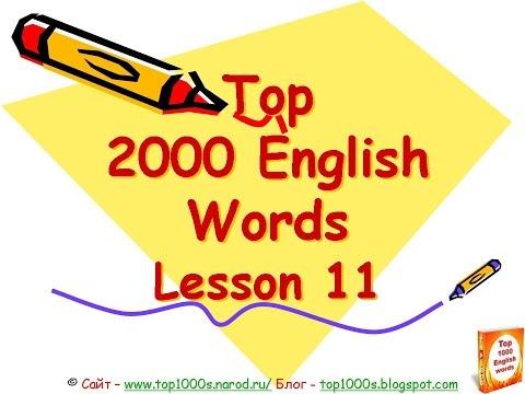 онлайн английский учить