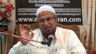 HD Molana Aslam Sheikhupuri Tafseer e Quran