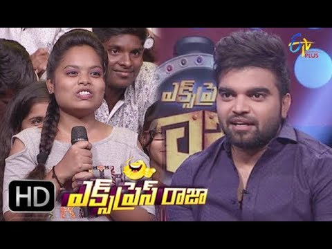 Express Raja | Funny Bite 1 | 20th July 2018 | ETV Plus