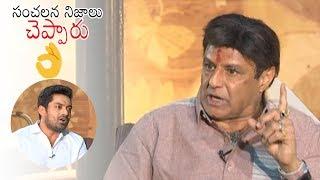 FULL INTERVIEW: NTR Mahanayakudu Movie Interview   Balakrishna   Kalyan Ram   Krish   Daily Culture