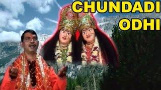 Chundadi Odhi - Chamunda Maa Na Kumkum Pagla - Devotional Songs / Aarti / Bhajans