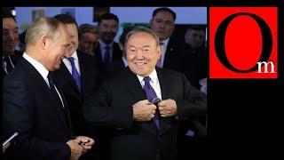 Игра Назарбаева. Как Нурсултан уделывает Путина