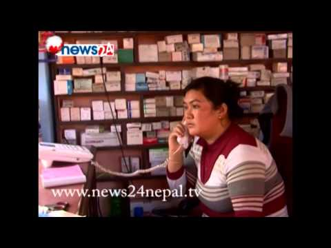 Pharmacy Monitoring in Nepal Part 2 Power News