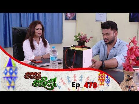 Tara Tarini | Full Ep 470 | 10th May 2019 | Odia Serial – TarangTV