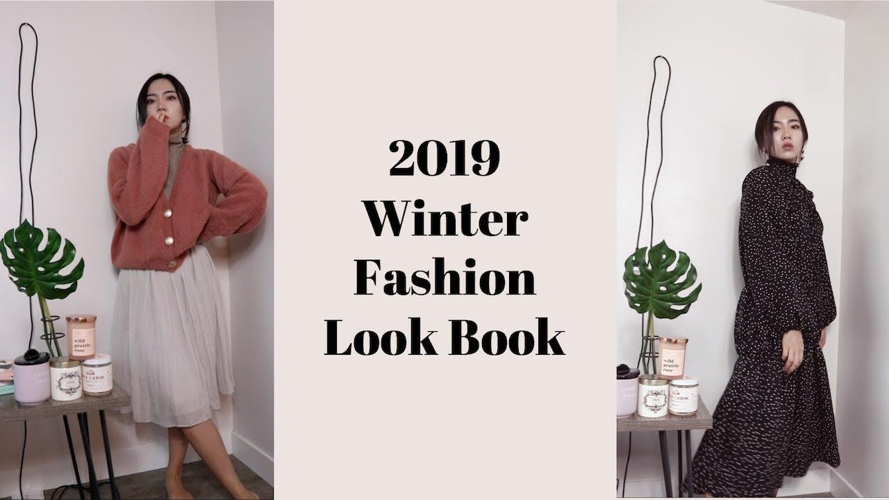 【コーディネート】2019 Winterファッション❤️ Winter Lookbook 7