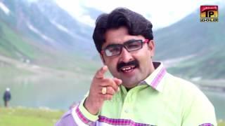 Sari Umraan Da Dukh Ajmal Sajid - Latest Song 2017 - Latest Punjabi And Saraiki Song 2017.mp3