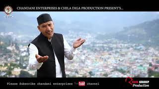 Latest Kumaoni song Pahad ki cheli Promo sung by Prahlad Mehra