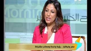 مستشارة وزير الداخلية الإيطالي: أتوقع عودة السياح لمصر الشتاء القادم