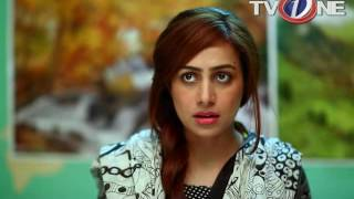 Zindagi Aur Kitne Zakham - EP # 17 - 18th May 2016