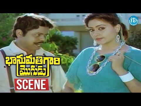 Bhanumathi Gari Mogudu Scenes - Vijayashanti Marries Balakrishna || Chakravarthy