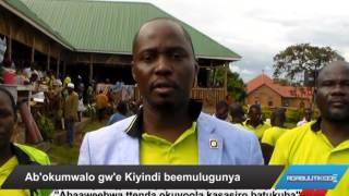 Ab'okumwalo gw'e Kiyindi beemulugunya thumbnail