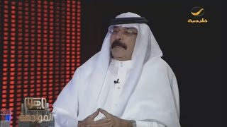 الريس: حركة جهيمان غيرت السعودية من الإنفتاح والتقدم إلى التراجع وهي من إختطفت التعليم والجامعات ..