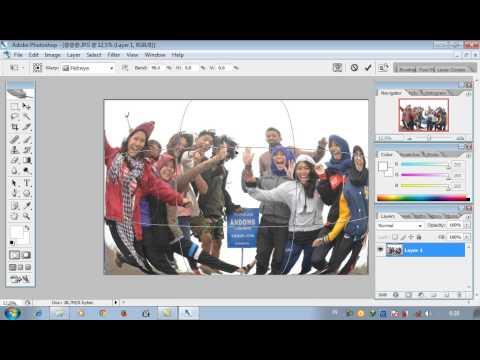 Tutorial Cara membuat efek lensa Fisheye menggunakan Photoshop ...