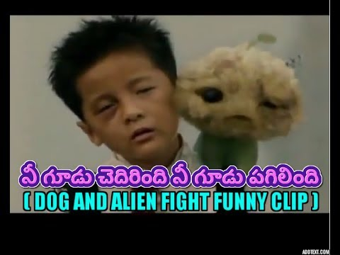 DOG AND ALIEN FIGHT CLIP (CJ7)