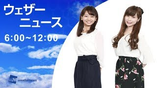 【LIVE】 最新地震・気象情報 ウェザーニュース SOLiVE24 (2018.3.16 6:00-12:00)