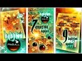 Babylon 2055 Pinball - iPhone & iPad - HD Gameplay Trailer