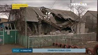 «Несмотря на перемирие, в Троицком до сих пор можно услышать разрывы снарядов