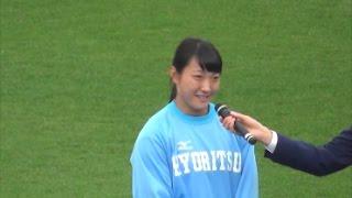 日本GP TOKYO Combined Events Meet 2017 女子七種競技 砲丸投