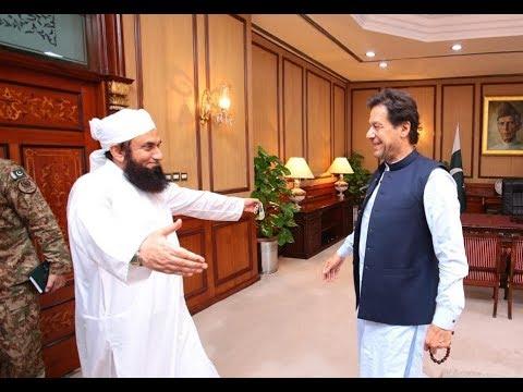 PM Imran Khan Meets Maulana Tariq Jameel   SAMAA TV   26 July 2019
