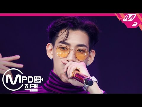 [MPD직캠] 갓세븐 뱀뱀 직캠 4K 'Thursday' (GOT7 BAMBAM FanCam) | @MCOUNTDOWN_2019.11.7