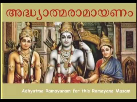 Adhyatma Ramayanam - 08 - YUDHAKANDHAM Part-01