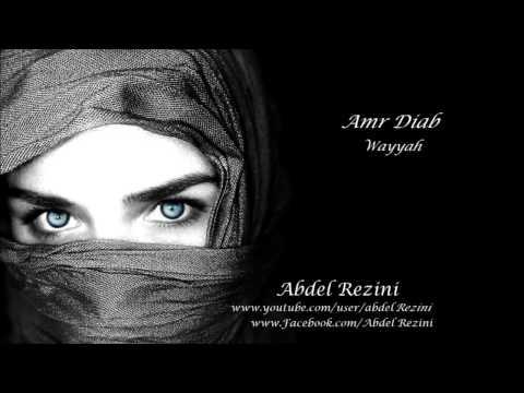 Amr Diab   Wayah  Remix