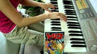 "Akira KUSHIDA TV Anime「Toriko」"" GUTS GUTS !! "" 串田アキラ「トリコ」OPテーマ曲「ガツガツ!!」を弾いてみました。 2011年4月~フジTV系列 (日)9:00~..."