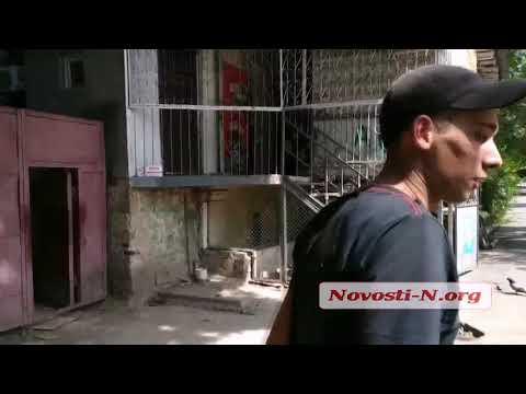 Новости-N: Видео Новости-N: точки по продаже самогона в Николаеве