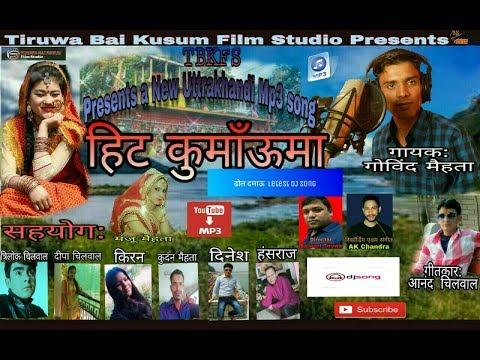 New Kumaoni song 2018 hit kumaun me ||Singer Govind Mehta #akchandra #tiruwabaikusumfilmstudio