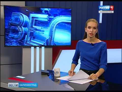 В Калининграде вынесен приговор бывшему главбуху городской клинической больницы