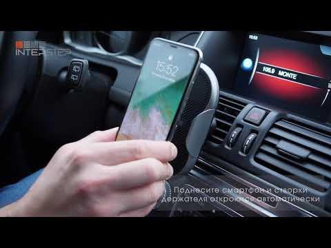 Робот-<b>держатель</b> от <b>Interstep</b>: сам закрепит и зарядит смартфон ...