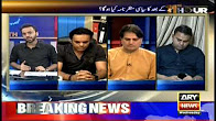 11th Hour - 28th June 2017 - ARY News