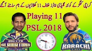 Karachi Kings Playing XI (11) Vs Quetta Gladiators PSL 2018 | Quetta Gladiators Vs Karachi Kings