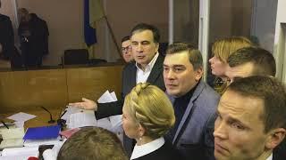 #Киев #Саакашвили суд #Тимошенко готова взять  Саакашвили на поруки