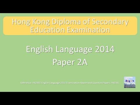 DSE 2014 English Paper 2A Writing - Analysis