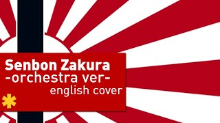 【English】  Senbon Zakura 千本桜 Orchestra (national anthem) ver. ☆ kran*