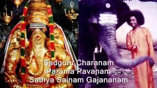 Ganesha Sharanam Parama Pavanam Sathya Sainam Gajananam - Sai Ganesha Bhajan