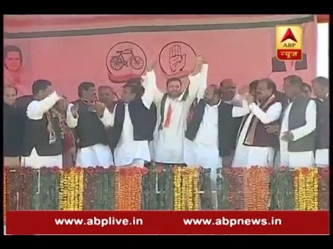 Rahul Gandhi and Akhilesh Yadav to do joint conference tomorrow
