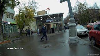 видео хостел метро Нагатинская