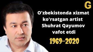 SHUHRAT QAYUMOV VAFOT ETDI   ШУХРАТ КАЮМОВ ВАФОТ ЭТДИ 1969-2020 #UydaQoling