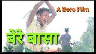 BERE BASA ,  Boro Short Film, Year 2011
