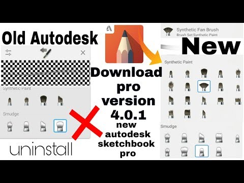 Autodesk sketchbook apk old version | Autodesk SketchBook Pro v4
