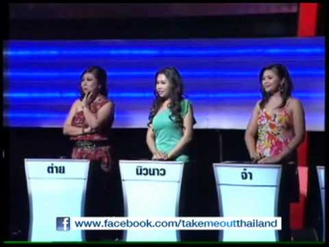 take me out thailand 15 54 3 4 youtube. Black Bedroom Furniture Sets. Home Design Ideas